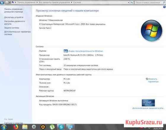 Продам компьютер и мониор 19 дм клава мышь Рославль