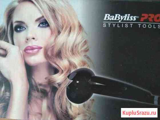 BaByliss - прибор для укладки волос, новый Зубцов