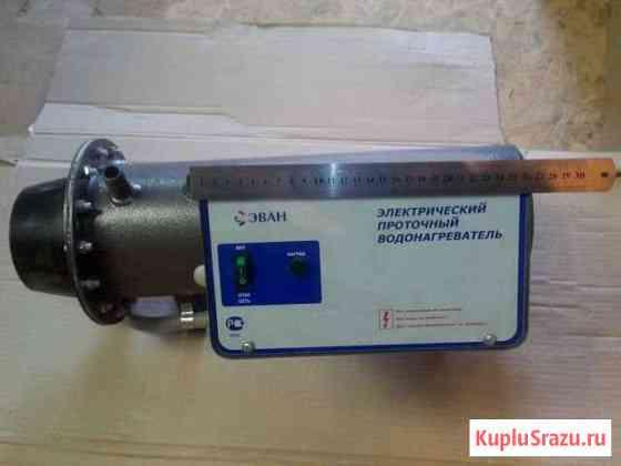 Электрический проточный водонагреватель эван эпвн Тула