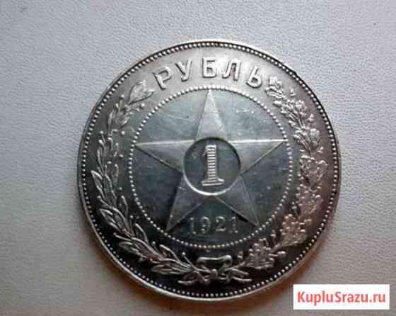 Советский серебряный рубль 1921 г Суворов
