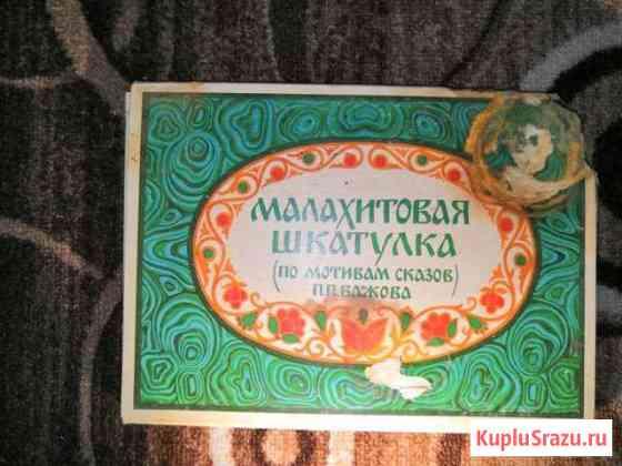 Сувенирный набор спичек Малахитовая Шкатулка Алексин