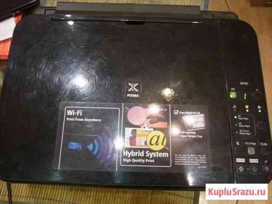 Принтер mp495 Тула