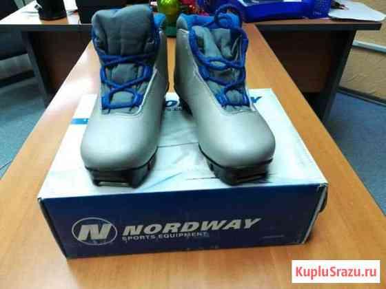 Ботинки лыжные детские Ижевск