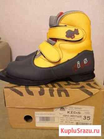 Ботинки лыжные прогулочные, размер 35 Ульяновск