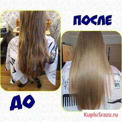 Процедура для волос Димитровград