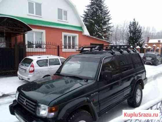 Экспедиционный багажник на крышу Митцубиси Паджеро Комсомольск-на-Амуре