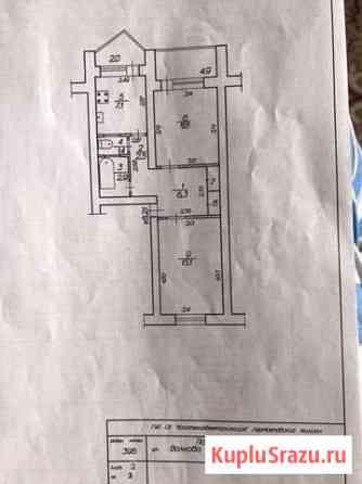 2-к квартира, 48.4 кв.м., 3/5 эт. Лермонтов