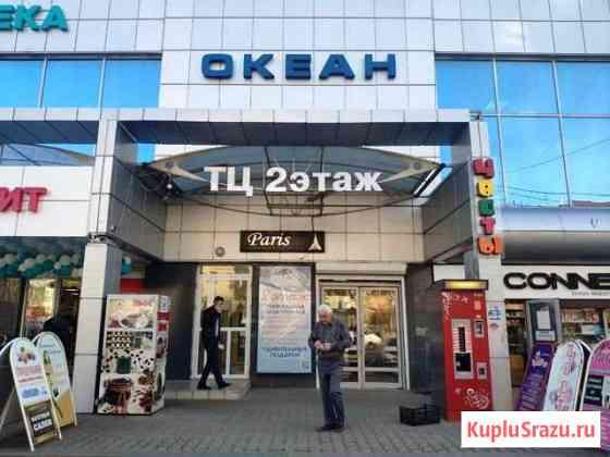Торговое помещение, 90 кв.м. Ставрополь