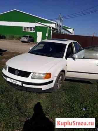 Volkswagen Passat 1.8МТ, 1997, 396000км Михайловск