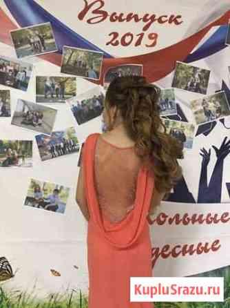 Платье Невинномысск