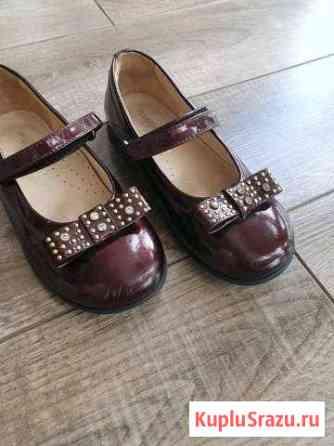 Туфли Florens 27 размер Ставрополь