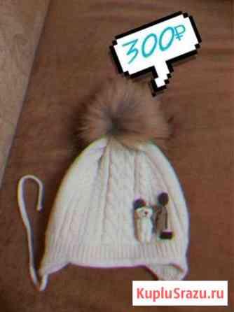 Детская шапочка Невинномысск