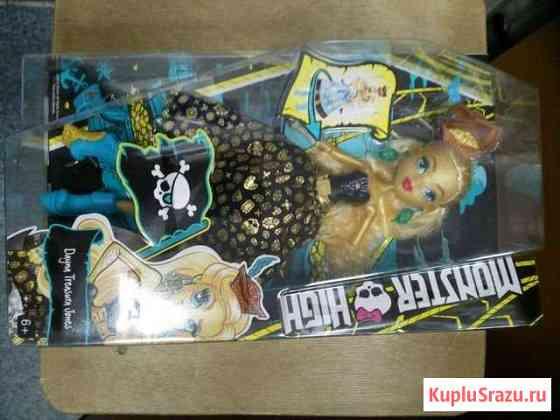 Кукла Monster High Будённовск