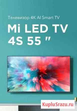 Телевизор Mi TV 4S 55 Невинномысск