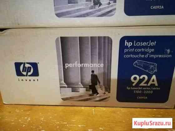 Картридж оригинальный лазерный HP 92A (C4092A) Александровское
