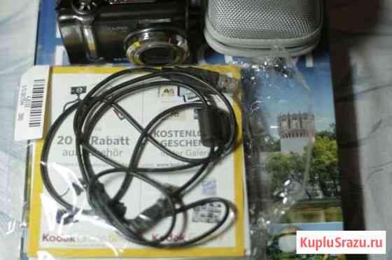 Фотоаппарат цифровой Kodak Ставрополь