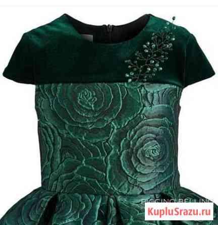 Продам платье Моршанск