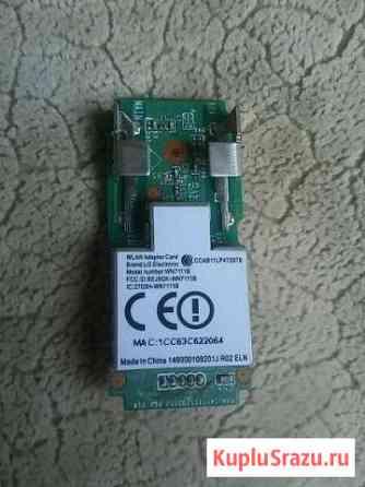WiFi модуль от блюрей плеера LG Тамбов