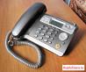 Телефон dect - Panasonic KX-TCD540RUM