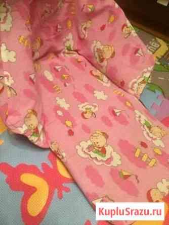 Подушка в санки для девочек Торжок