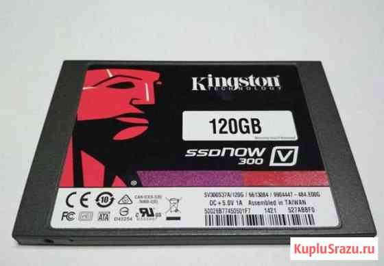 SSD накопитель Kingston 120 GB Кимры