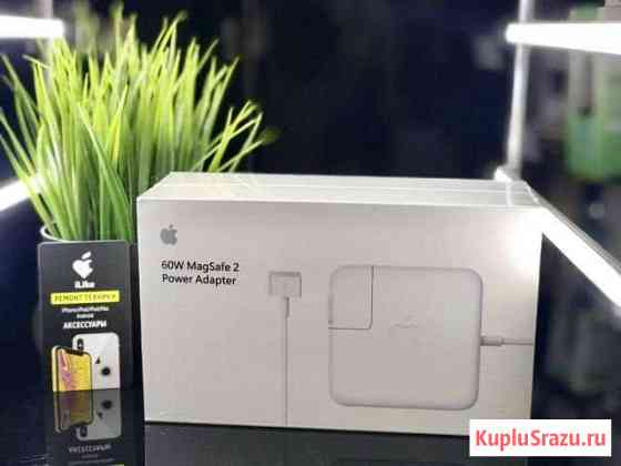 Зарядка Apple MagSafe 2 для MacBook Тверь