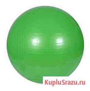 Гимнастический мяч Сургут