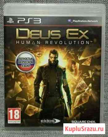 Deus Ex на ps3 Сургут