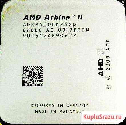 Процессор AMD Athlon ll x2 Югорск