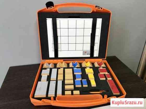 Оранжевый чемодан blum Чебоксары