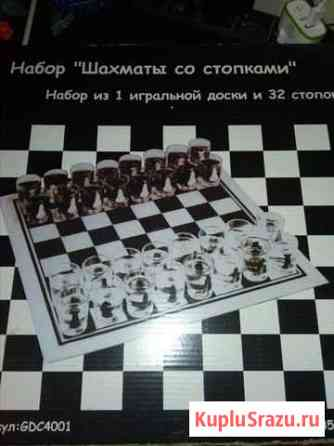 Шахматы Чебоксары