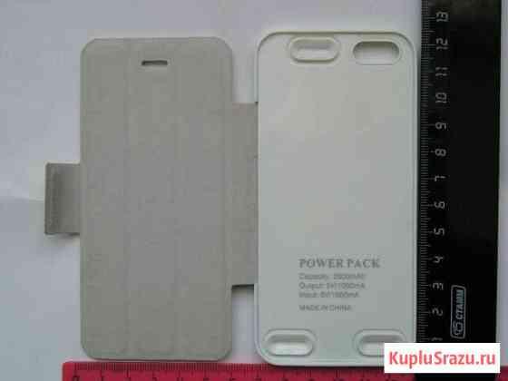 iPhone 5/5S дополнительный аккумулятор Чебоксары