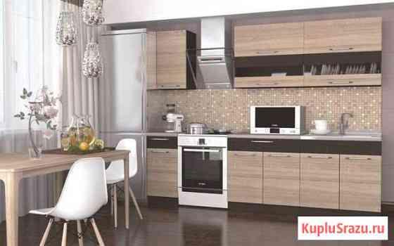 Кухонный гарнитур Новый Уренгой