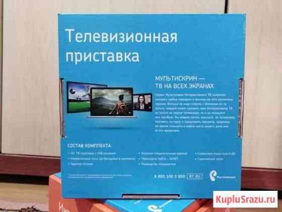 TV приставка Углич