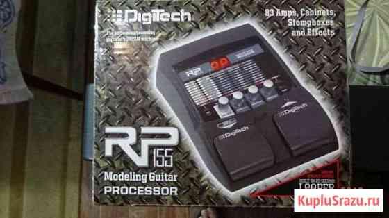 Гитарный процессор Digitech RP 155 Новомосковск