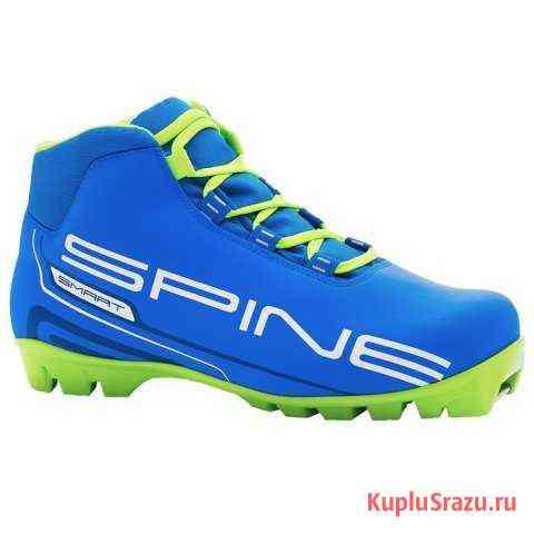 Лыжные ботинки NNN spine smart new 34-42 Тула