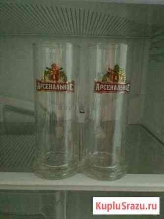 Пивные бокалы Тюмень