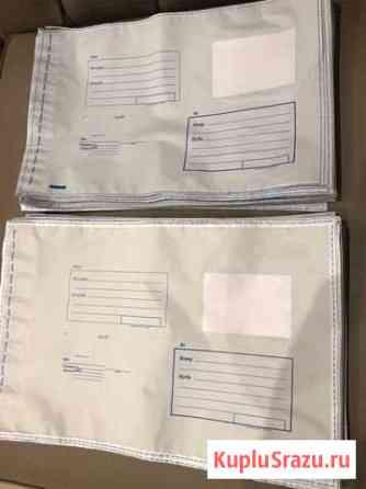 Пакет конверт почтовый полиэтиленовый Тюмень