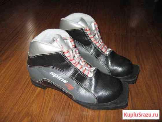 Ботинки лыжные Сарапул