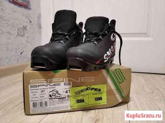Лыжные ботинки 41 размер Глазов