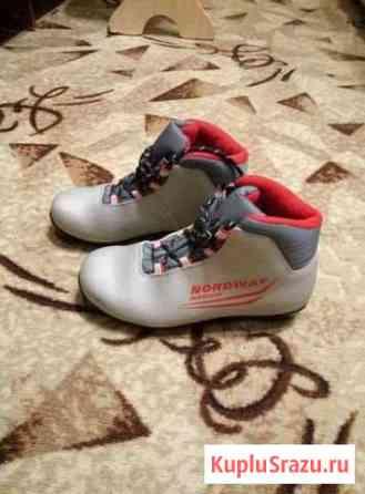 Лыжные ботинки Воткинск