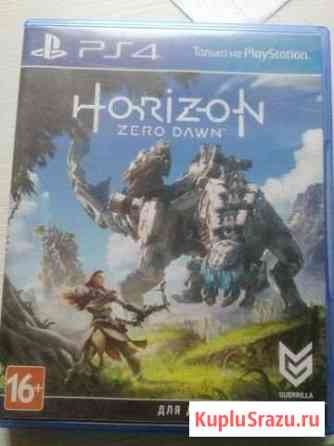 Horizon Zero Dawn PS4 Воткинск