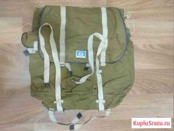 Рюкзак туристический новый (Россия) большой Старая Майна