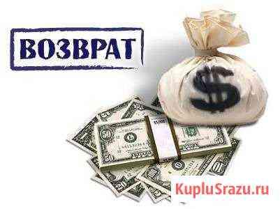 Взыскание долгов Ульяновск