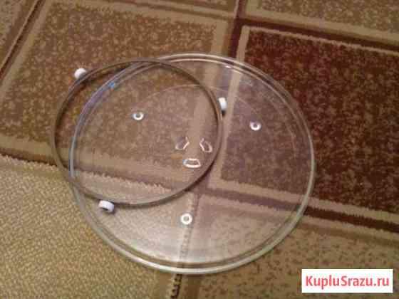 Тарелка для микроволновой печи SAMSUNG 26литров Югорск