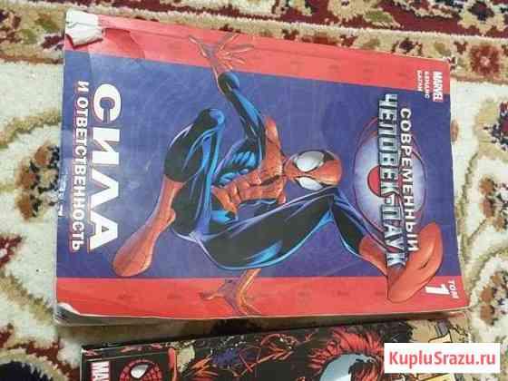 Комиксы:marvel,DC Ачхой-Мартан