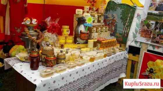 Продаю мед Канаш