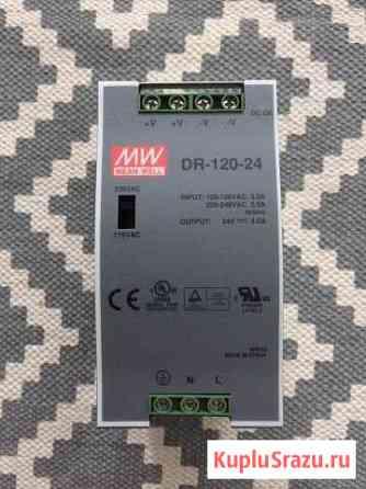 Источник питания 24В MeanWell DR-120-24 Чебоксары