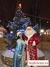 Вызов Деда ямороза и Снегурочки