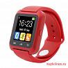 Часы Смарт watch U80 красные